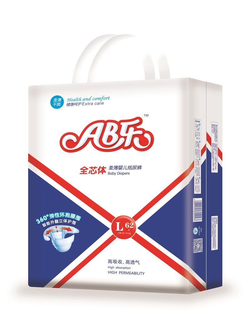 AB乐-大裤-L--62片.jpg