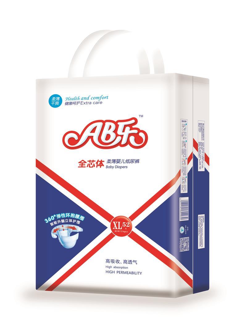 AB乐-大裤-XL--52片.jpg