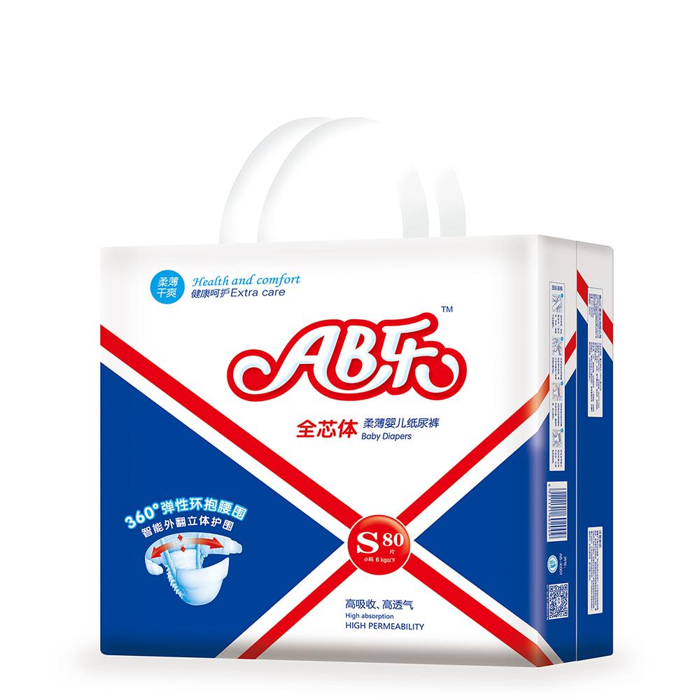 AB乐-大裤-S.jpg